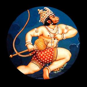 http://www.splinteredtree.com/musicstore/wp-content/uploads/2015/08/Hanuman-DM-300x300.jpg